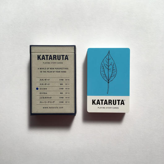 カタルタ #9 ロジカル / 日本語版【新装版】