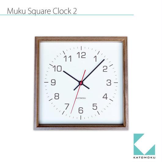 名入れ プリント KATOMOKU muku square clock 2 km-65B ブラウン 連続秒針
