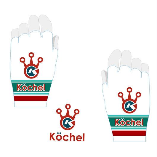 Köchel エアログローブ 送料無料