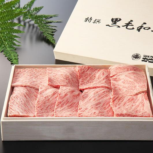 長崎和牛カタロース焼肉(厚切)(500g入)