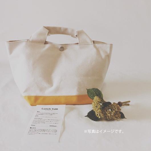 10号パラフィン帆布 Lunch Tote(ランチトート)