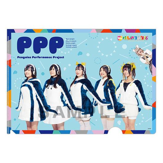 【舞台 再演】A4クリアファイル(PPP+マーゲイver.)
