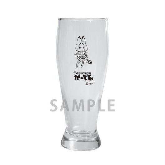 【がーでん】がーでんグラス サーバル