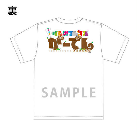 【がーでん】Tシャツ_がーでんロゴ