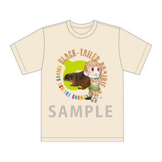 【が~で~ん】幕張に来てくれた原作たちのモデルTシャツ オグロプレーリードッグ