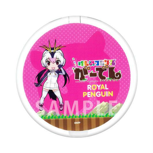 【がーでん】ミラー ロイヤルペンギン