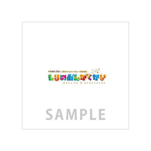 【もりのおんがくかい】けものフレンズ×東京フィルハーモニー交響楽団 CD