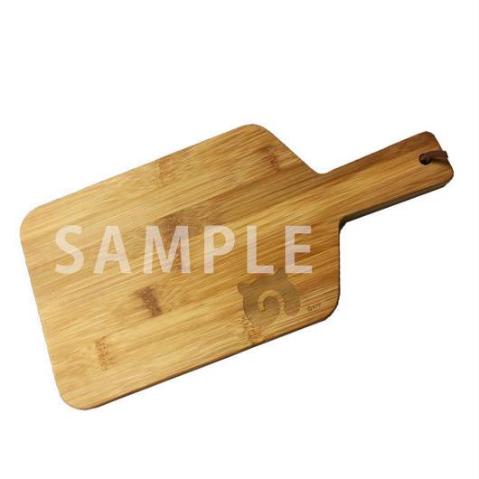 【がーでん】木皿