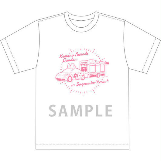 【がーでん 花見(第二弾)】Tシャツ_バス