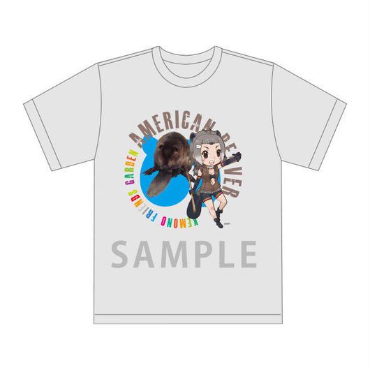 【が~で~ん】幕張に来てくれた原作たちのモデルTシャツ アメリカビーバー