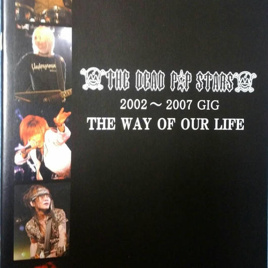 dps写真集2002~2007GIG  残り3冊!