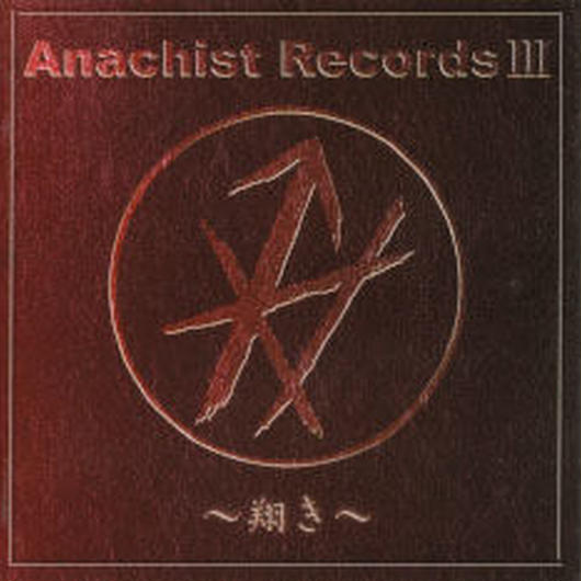 Anarchist Records~翔~