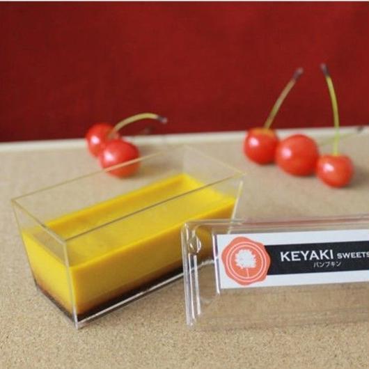 【送料無料】かぼちゃプリン(3個入り)  ✖ 4箱セット