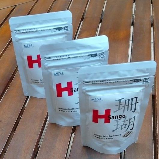 HSango お得な3個セット(水素焼成サンゴ末100%)健康補助食品