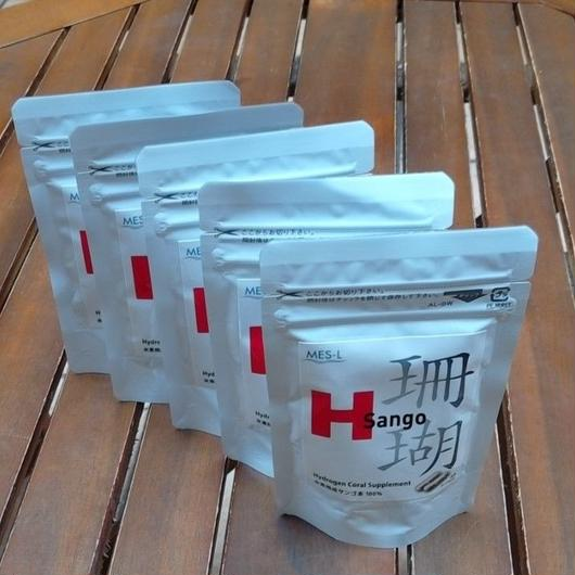 HSango お得な5個セット (水素焼成サンゴ末) 健康補助食品
