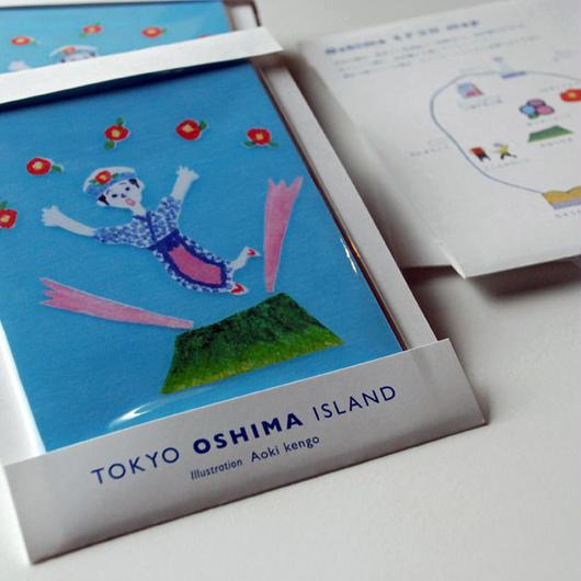 ポストカード5枚セット(大島イラスト)