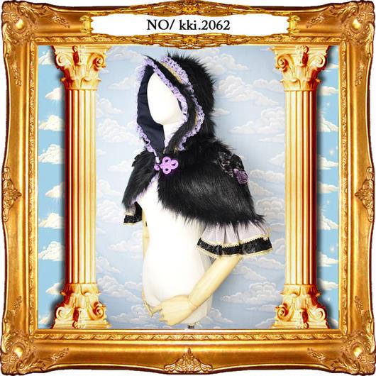 kki.2062 ブラックスワンのファーケープ。