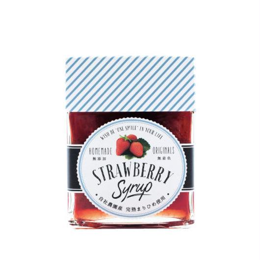 「完熟まりひめ」苺シロップ