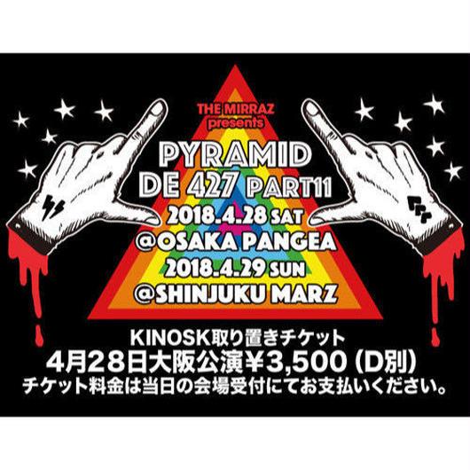 <スマートフォン購入のみ・会場清算>4月28日(土)@心斎橋Live House Pangea/The Mirraz presents 『Pyramid de 427 part11』
