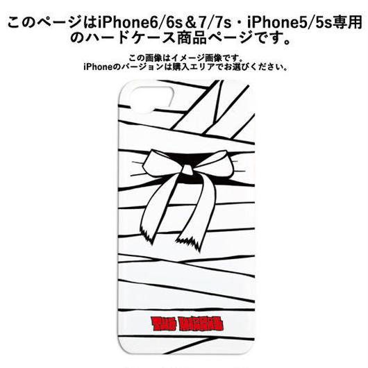 『白ミイラ・リボン柄』ハードケース(iPhone6/6s&7/7s・iPhone5/5s/SE専用)