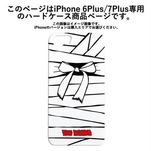 『白ミイラ・リボン柄』ハードケース(iPhone6Plus/iPhone7Plus専用)