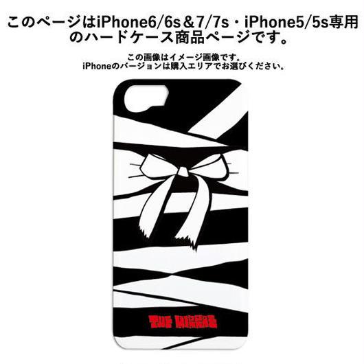 『黒ミイラ・リボン柄』ハードケース(iPhone6/6s&7/7s・iPhone5/5s専用)