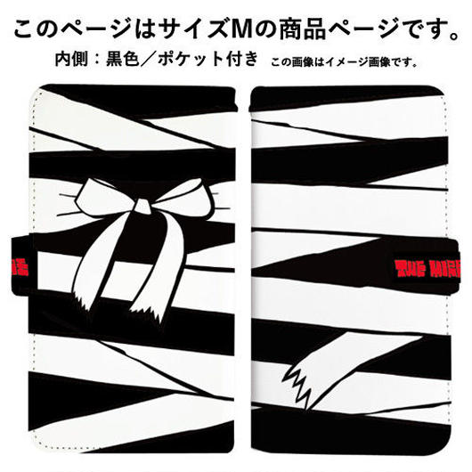 『黒ミイラ・リボン柄』全機種対応・手帳型スマートフォンケース(Mサイズ)