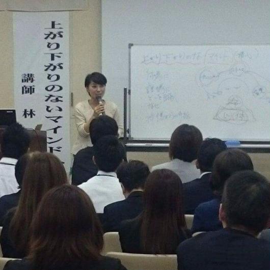 日本脳ポジ®︎協会JBP認定 < JBP2級メンタルコーチ養成講座 >