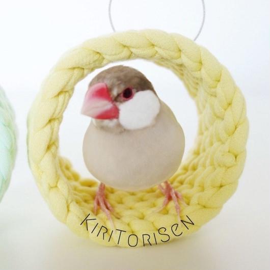ホヨヨ ボール  lemon