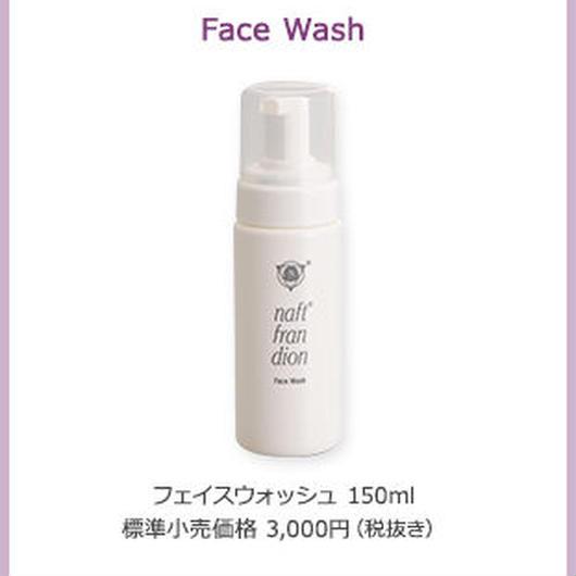 フェイスウォッシュ 液体洗顔液
