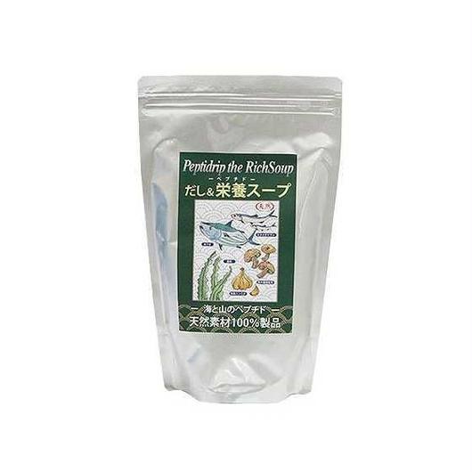 天然ペプチドリップ だし&栄養スープ 500g