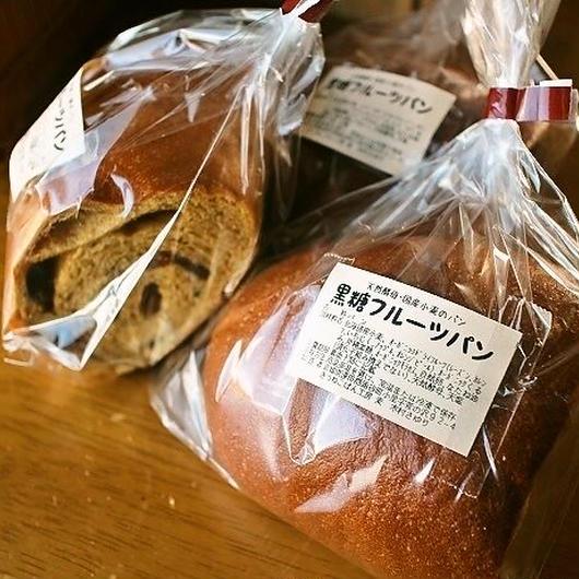黒糖フルーツパン