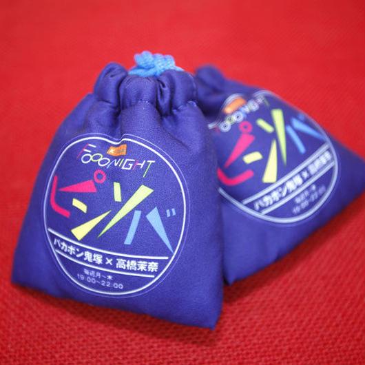K-mix FOOO NIGHT ピンソバ 大笑い袋 (A・Bタイプの2個セット)
