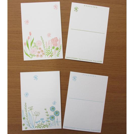 活版2色刷お花ポストカード(2枚セット)