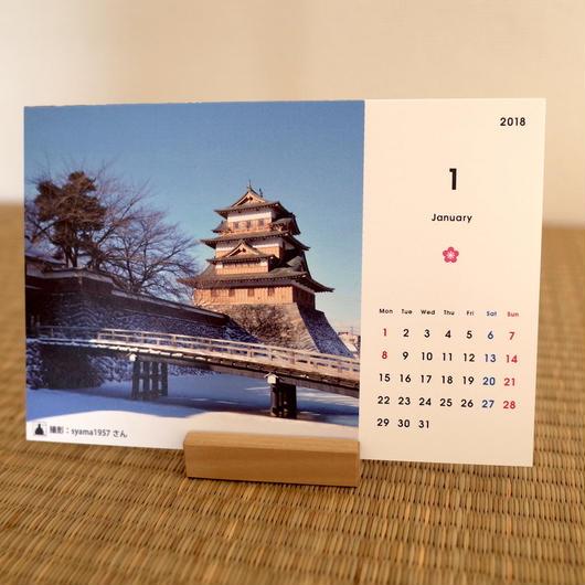 2018年 卓上カレンダー(TOLOT製)