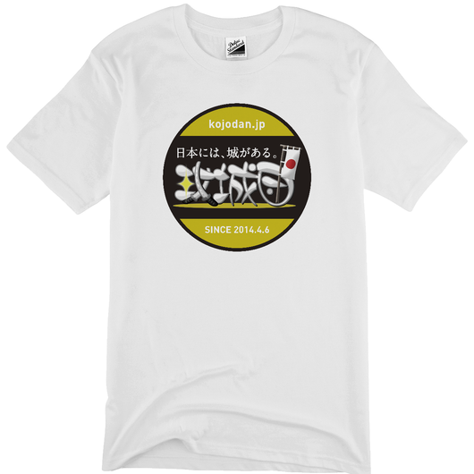 攻城団ロゴTシャツ(白、前面、丸ロゴ黒金)