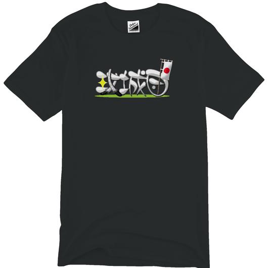 攻城団ロゴTシャツ(黒、前面)