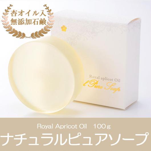敏感肌に安心な保湿成分たっぷりの低刺激石鹸・ココロ化粧品ナチュラルピュアソープ