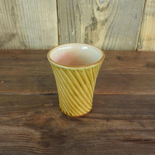 フリーカップ 鎬 黄 / 湯町窯 A328