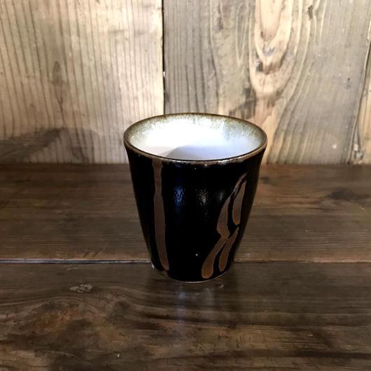 黒釉 藁描 カップ  / 延興寺窯 E303