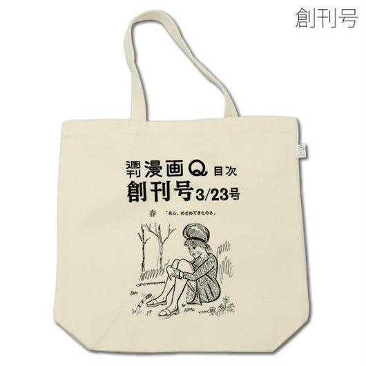 橋本慎一 昭和エロ本挿絵トートバッグ