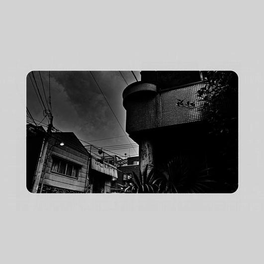 福岡県・大浜赤線 モバイルバッテリー