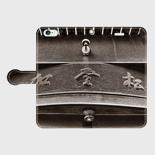 長崎県・丸山遊廓<加登松(かどまつ)> iPhoneケース(手帳型)