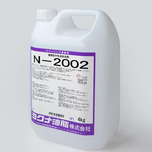 N-2002