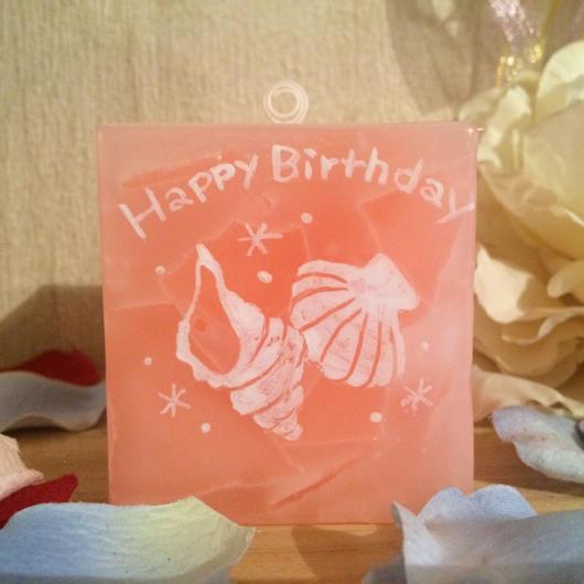 お誕生日プレゼントアロマキャンドル(プルメリアの香り)ラッピング付き!