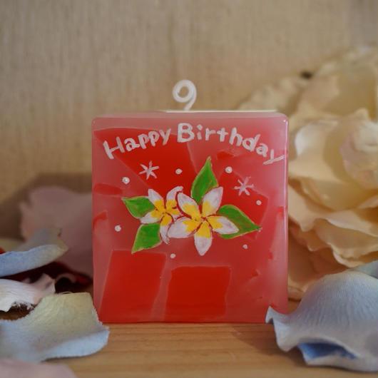 お誕生日用アロマキャンドル(ムスクの香り)ラッピング付き!