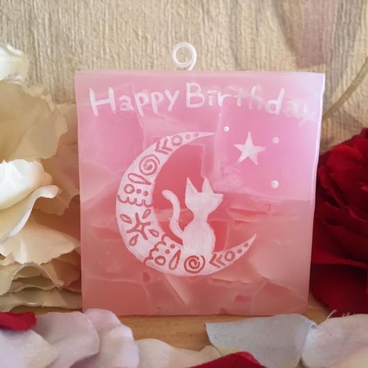 お誕生日プレゼントキャンドル(ラベンダーの香り)