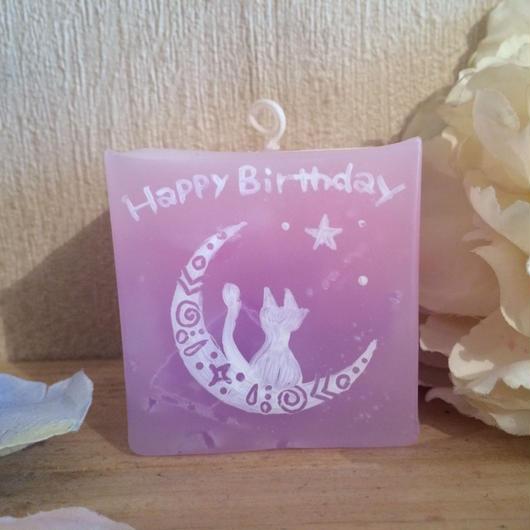 お誕生日用キャンドル、ラッピング付き(バニラの香り)