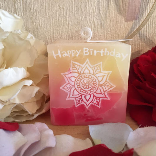 お誕生日プレゼントキャンドル(ラベンダーの香り)ラッピング付き!