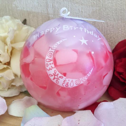 お誕生日プレゼントキャンドル(レモン&ラベンダーの香り)